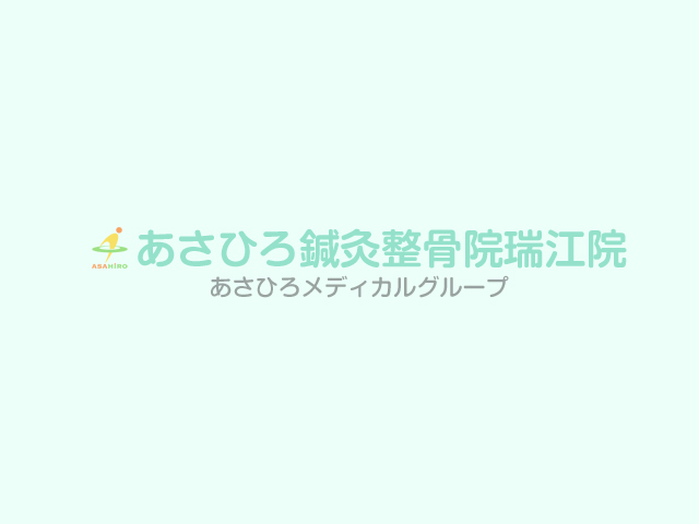 10/7(水)予約空き状況